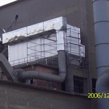 Çimento Sanayi Filtre Grubu
